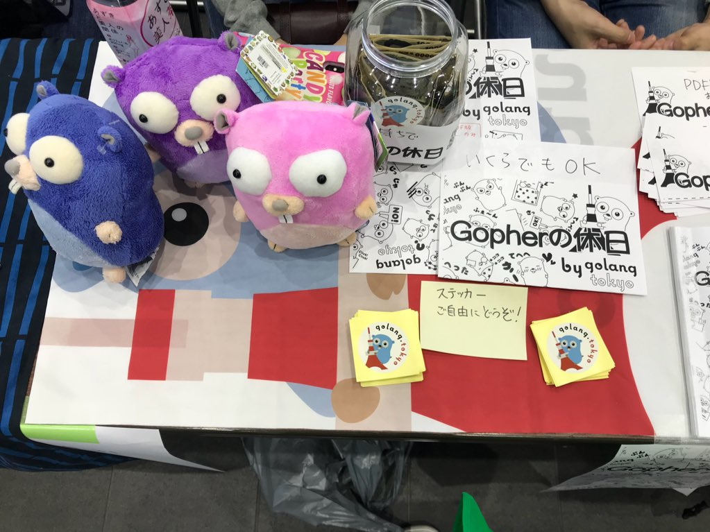 RT @wwg_tokyo: 技術書展にお邪魔してきました☺️ #wwg_tokyo #golangtokyo #技術書展4 https://t.co/fF5GtqqVZL