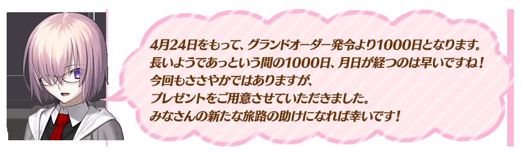 Fate/GrandOrderまとめ速報さんの投稿画像