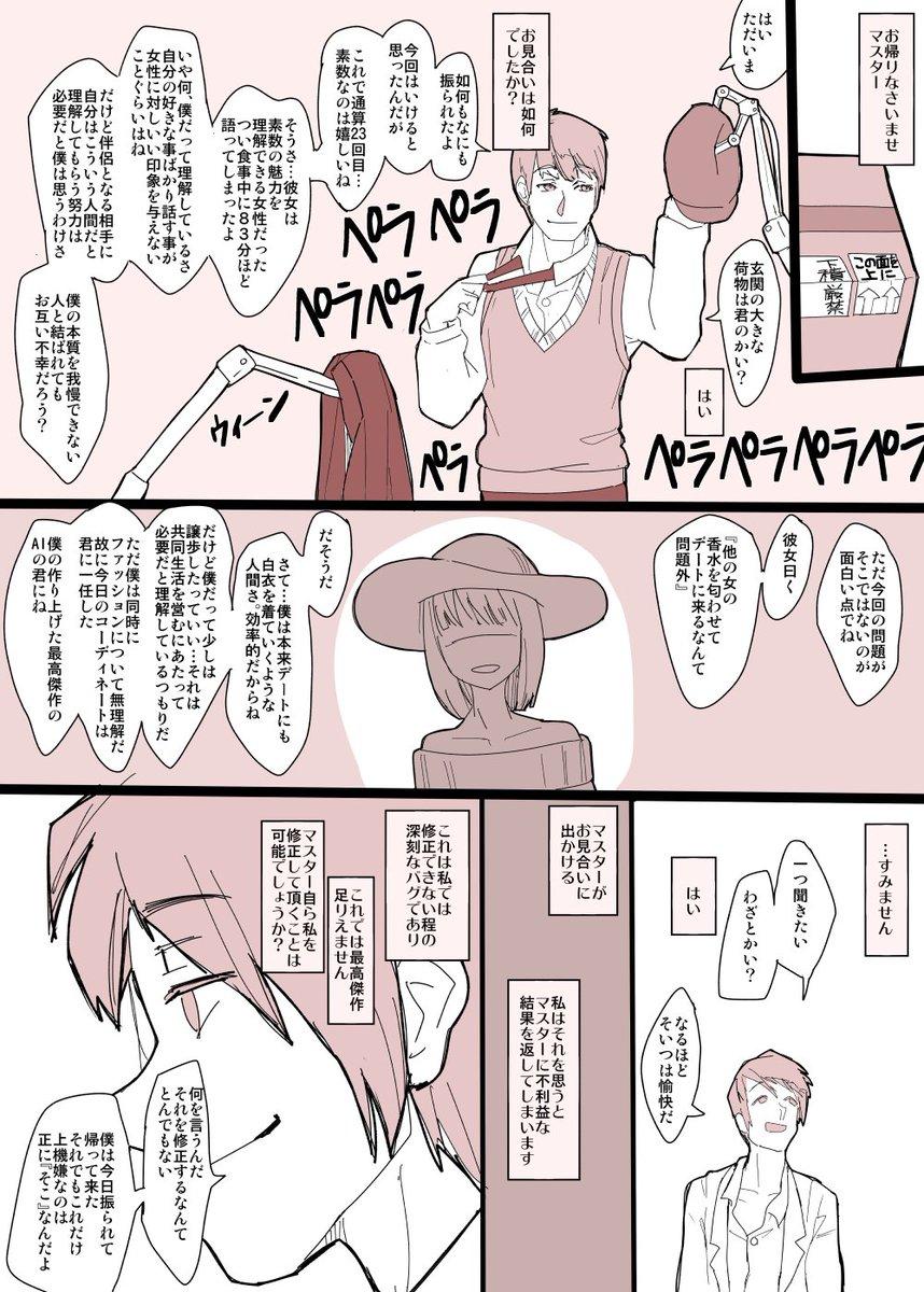 ココ山さんの投稿画像