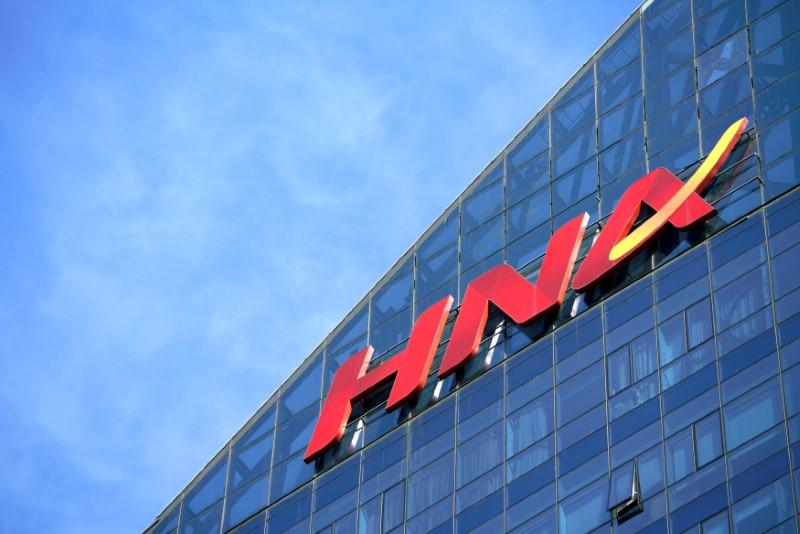 Exclusive: China's HNA Group seeks up to $1.5 billion in new fund - document https://t.co/kiGp2mvA6J https://t.co/8k82hsLmN9
