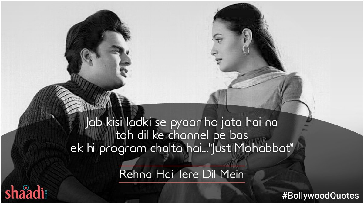 test Twitter Media - Maybe out of sight, but never out of mind!  #Bollywood #QuotesForLife https://t.co/s7YTg9YU5S