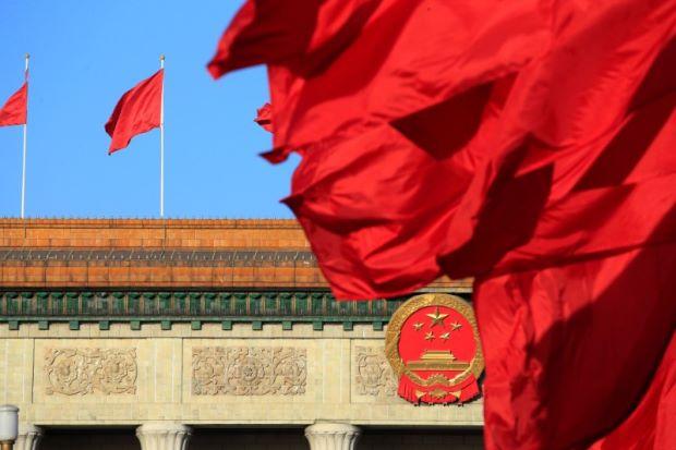 China to punish those who 'glorify wars of invasion' - World