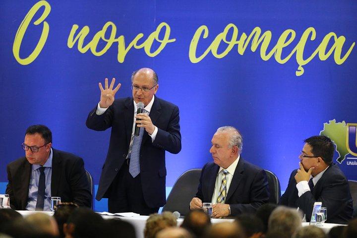 @BroadcastImagem: Alckmin discursa na XVI Marcha dos Vereadores, em Brasília. Dida Sampaio/Estadão