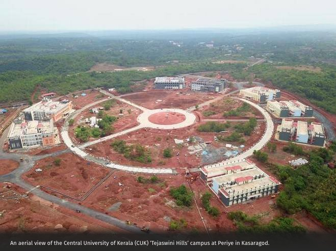 test Twitter Media - Newly built campus and 8 major academic buildings by RITES Ltd. for Central University of Kerala will be dedicated to the Nation by Hon'ble Vice President of India, Sh. M. Venkaiah Naidu on 29th of April 2018 https://t.co/fKC3fHbDsc