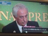 test ツイッターメディア - ハリルホジッチ前監督会見を見ています。在任中は田嶋さんにも西野さんにも何にも言われなかったと。解任理由は「コミュニケーション不足」。田嶋会長との解任の話しは五分程度で終わり何が起こったかわからず怒りが湧いてきた。 https://t.co/HqVfj8pW6i Apr 27, 2018