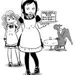 180515「ひそねとまそたん」は航空自衛隊岐阜基地舞台のアニメ #ひそまそ