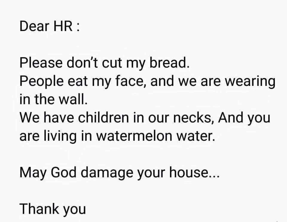 الموارد البشريه