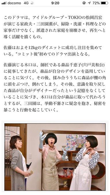 dontokoi1979102さんのツイート画像