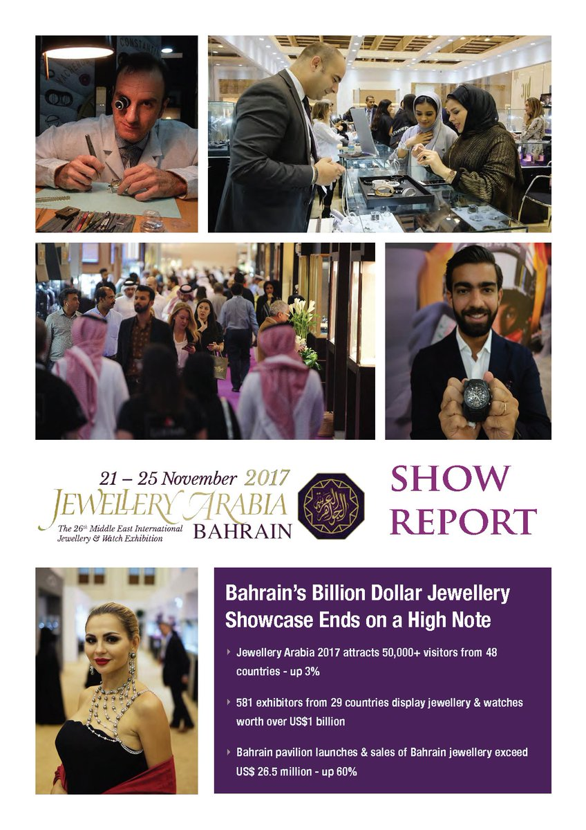 test Twitter Media - 2017 was some year, wasn't it?   Take a quick trip down Jewellery Arabia 2017 memory lane~   https://t.co/N35uBWkh6L  Why? We're making big changes in 2018 to give you the very best experience!   Jewellery and many treasures...So stick around for plenty more! #jewelleryarabia https://t.co/0cDIYvNmbQ
