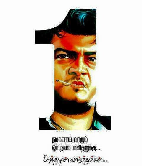 Happy birthday THALA