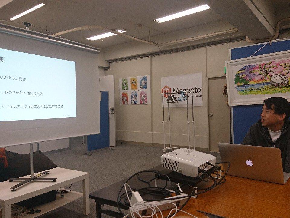 hirokazu_nishi: Taku Yamashita is reporting #MagentoImagine #Magento https://t.co/pBdIJqOYtH