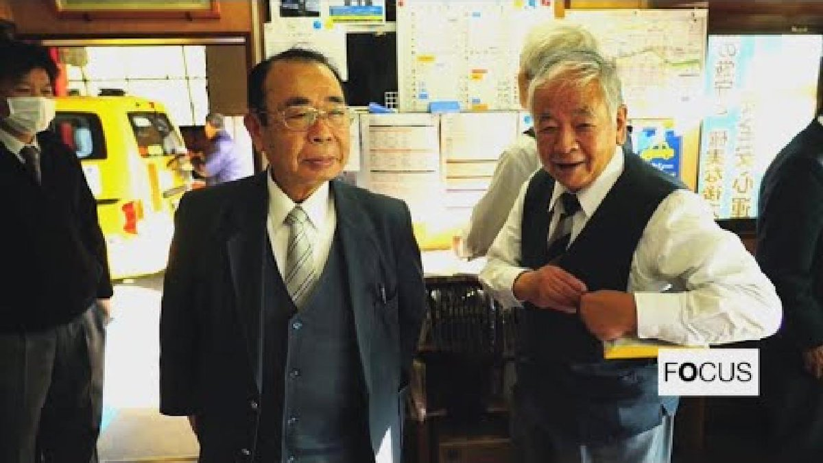 ?? Can older workers salvage Japan's pension system?