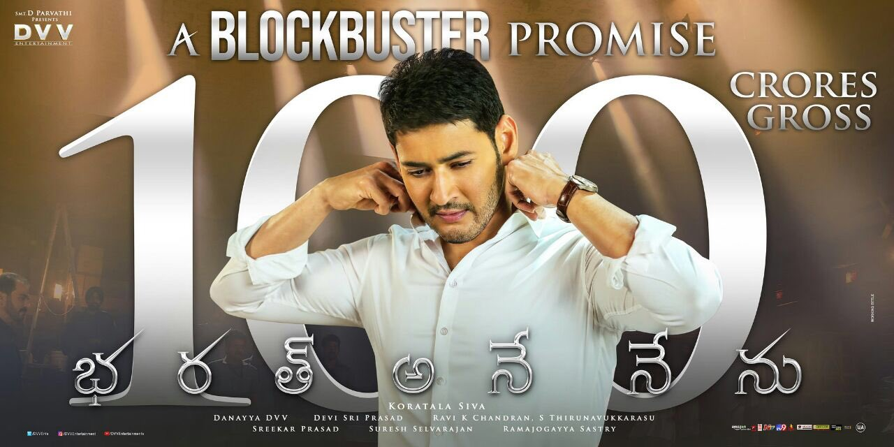 #BharatAneNenu has slowed down considerably after it's good 1st week. Grosses around ₹140 Crores in 2 Weeks. #BAN https://t.co/X0Rjm1b9EU