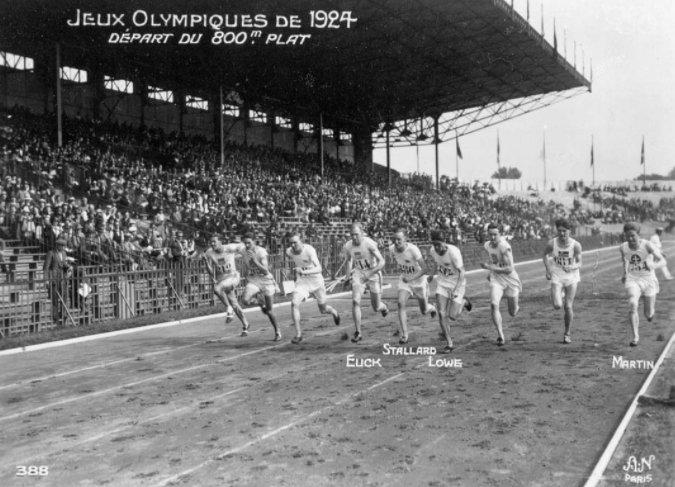 На Олимпиадах прошлых лет.