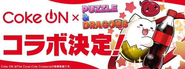 pad_sexy パズル&ドラゴンズ公式さんの投稿画像