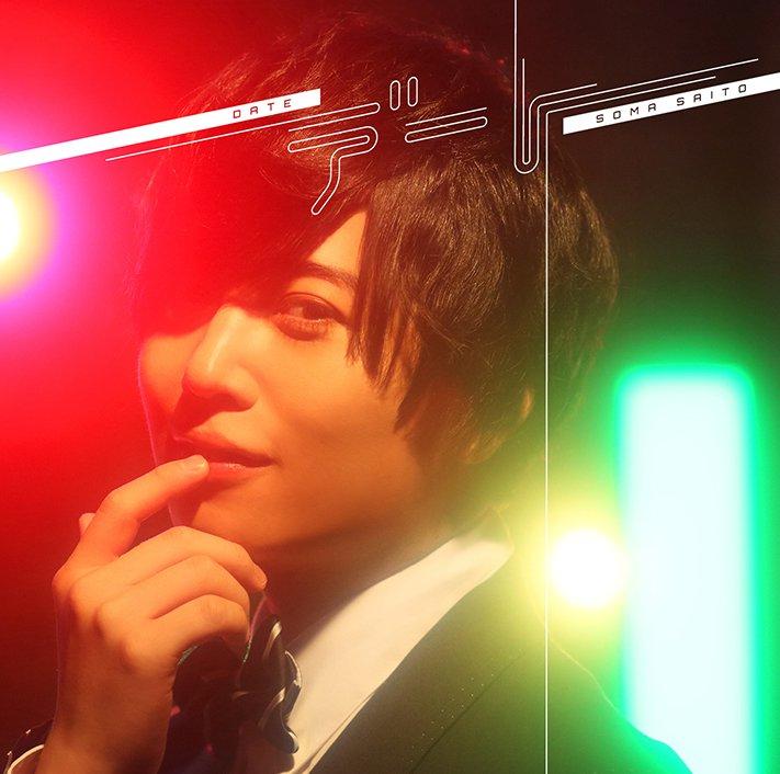 斉藤壮馬:[Official]さんの投稿画像