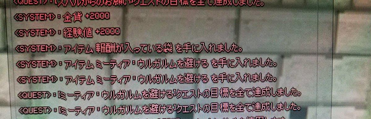 Touma_kamijhouさんの投稿画像