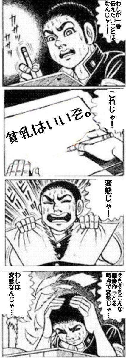 ユヒタさんの投稿画像