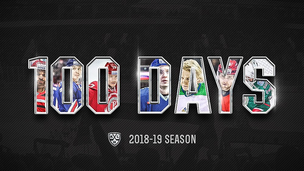 RT @khl_eng: The countdown is on. https://t.co/LFIxVo95lR