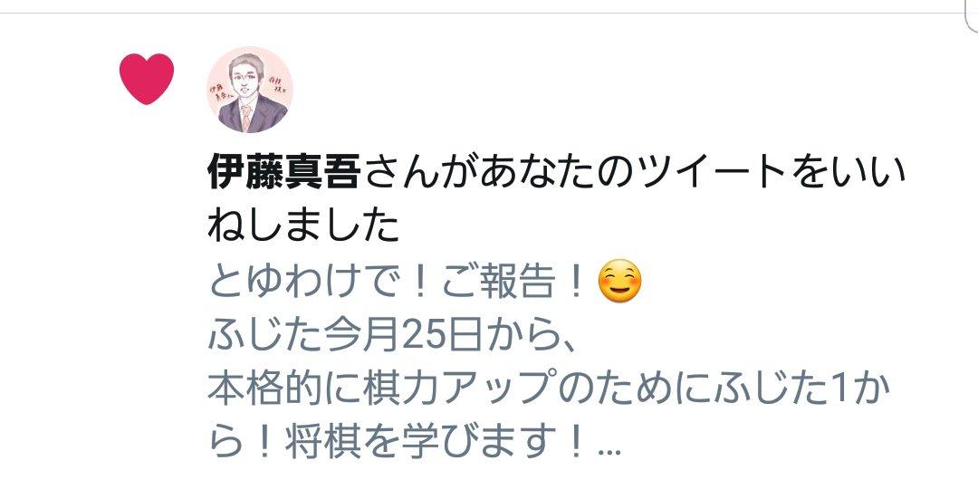 藤田葵(ふじたあおい)@将棋女子さんの投稿画像
