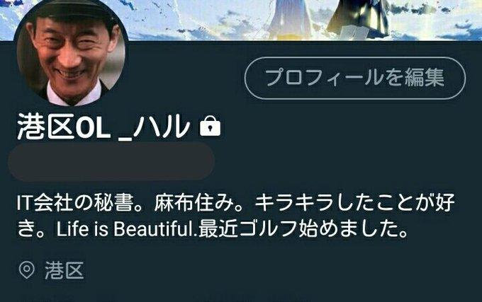 sae73845459さんのツイート画像