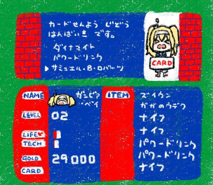 ぅゎ ょぅι゛ょ っょぃ 31.5 [無断転載禁止]©bbspink.com->画像>1477枚