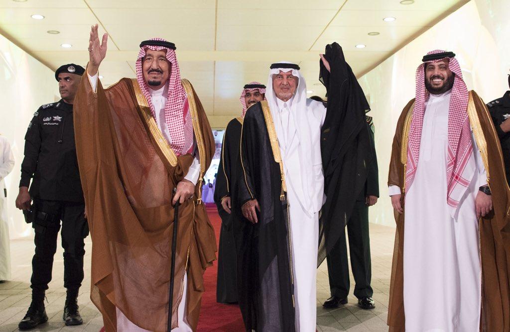 RT @saudiFF: رعايةٌ كريمة.. وشرفٌ عظيم  #نهائي_كأس_خادم_الحرمين_الشريفين #نهائي_أغلى_الكؤوس https://t.co/PqfU673xMU
