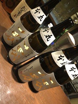 test ツイッターメディア - 日本酒好きにはたまりませんーー  わざわざ都心に出なくてもちゃんと飲めますよ^^#十四代 #日本酒 #大曽根 #居酒屋 https://t.co/JlhQiVns1s