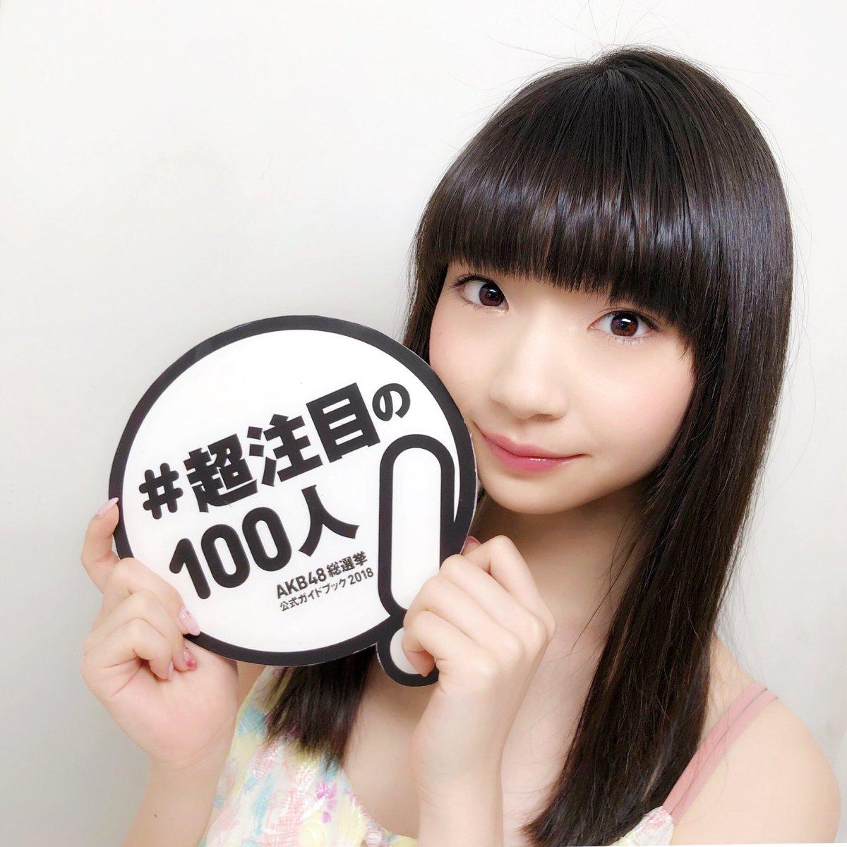 【NGT48】「シンデレラガール」荻野由佳、キュートなヒップがたまらない スレンダービキニ姿に釘付け YouTube動画>1本 ->画像>56枚