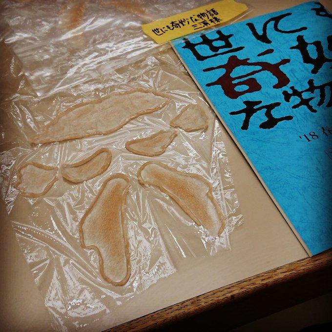 Akiteru_Nakadaさんのツイート画像