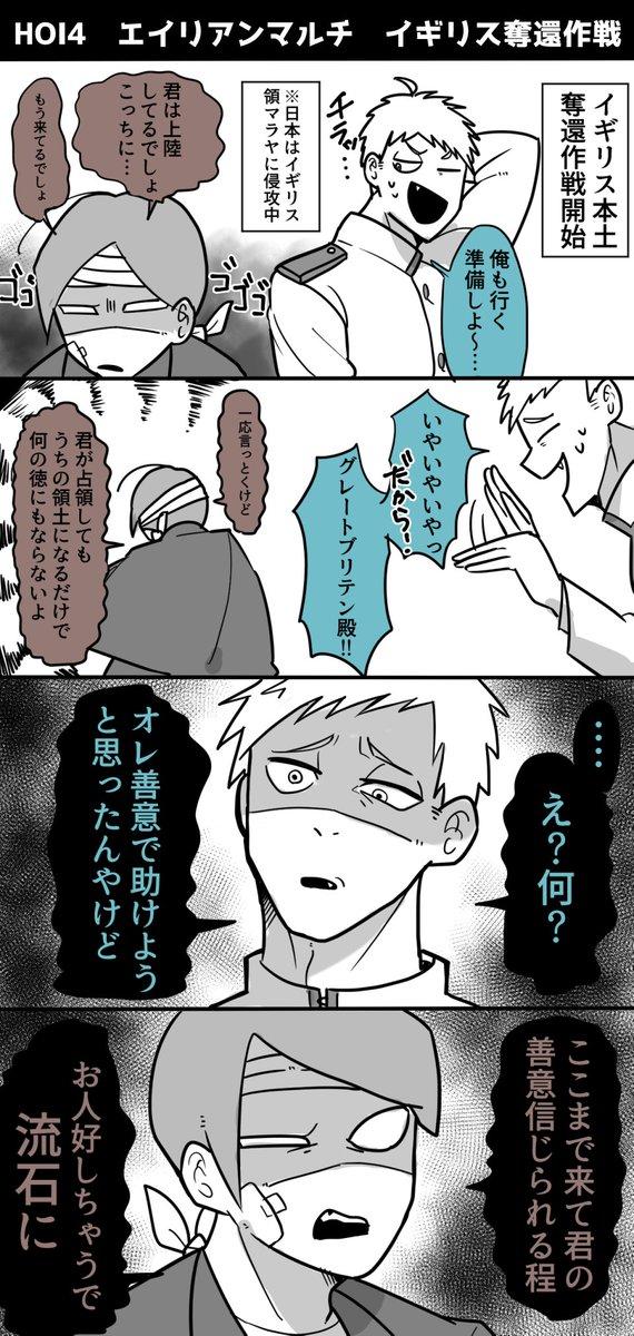 エーミール 受け 小説