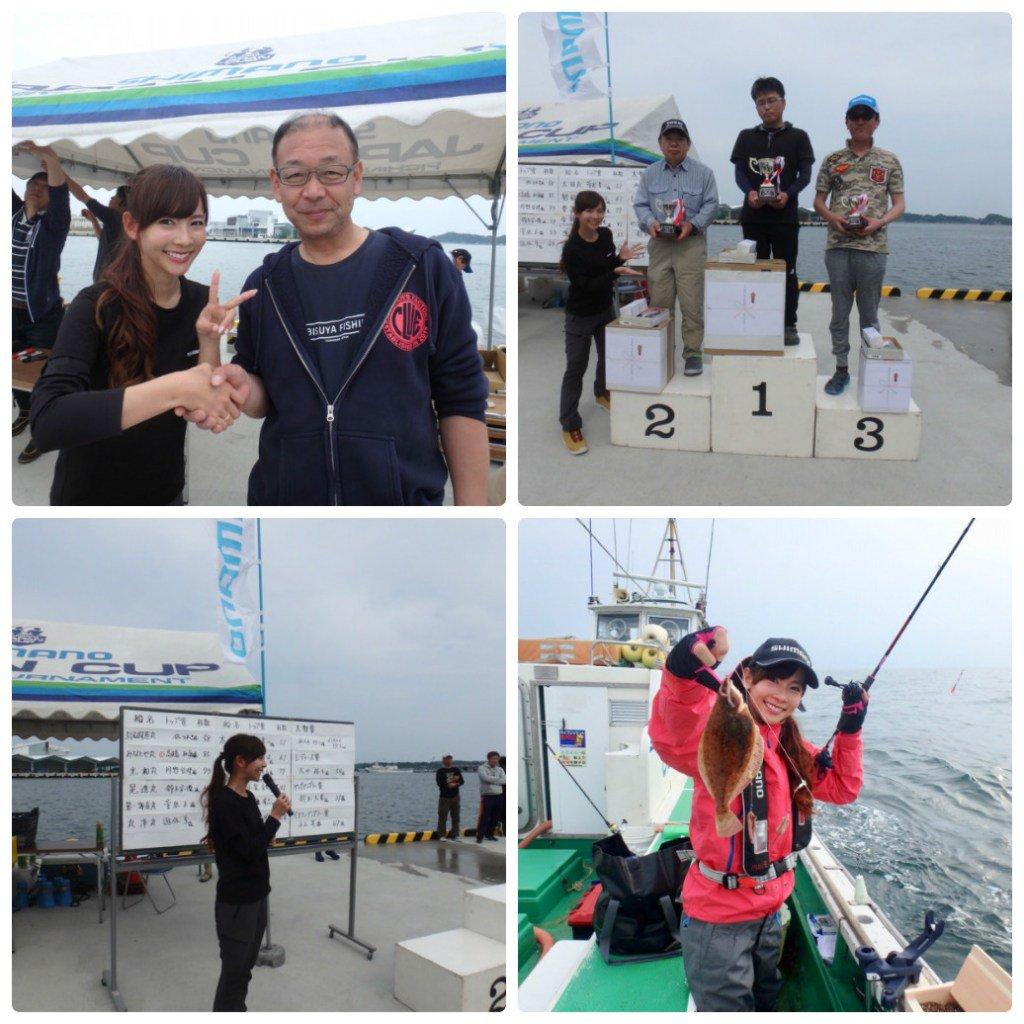 阪本智子さん、シマノのカレイ大会でまさかのTOP!!ブログ『カレイ釣り大会でまさかの結果↑↑↑』公開中です。 https://t.co/rf0kQf2tfD https://t.co/tz0o3tzUGb