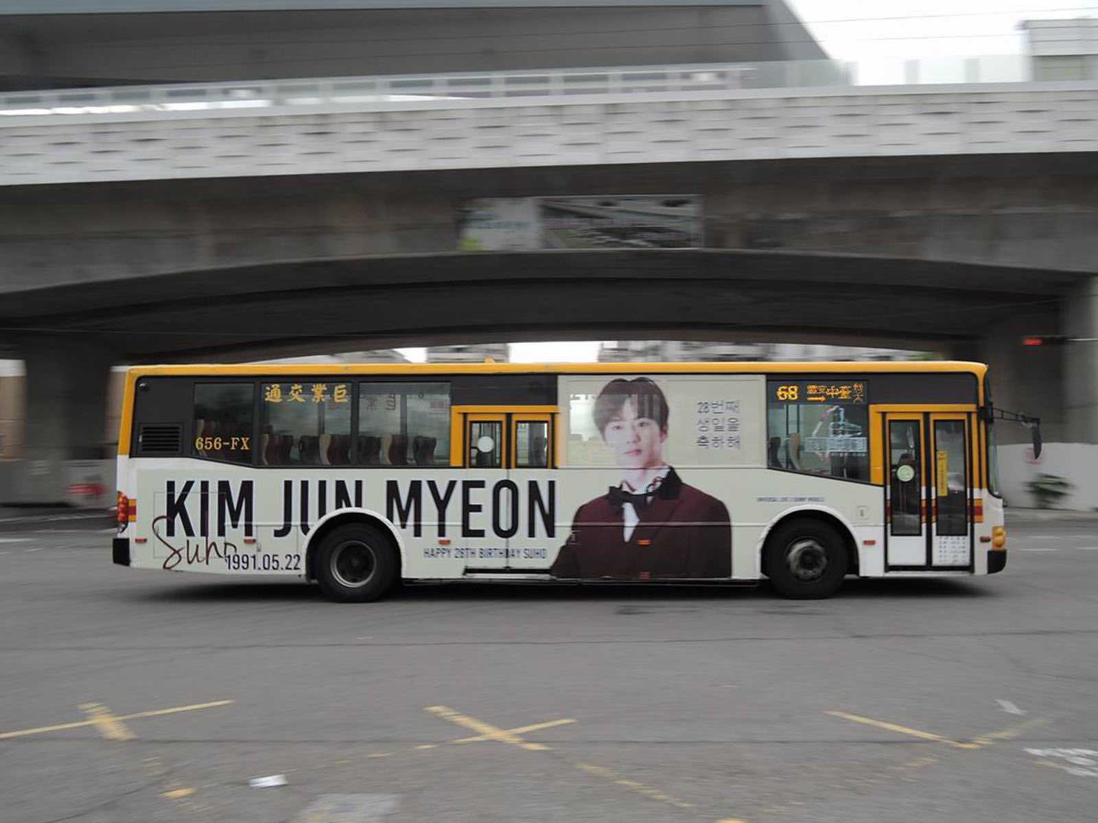 #IseeSUHOinTaiwan #EXO #SUHO bus is here!!!! Please celebrate SUHO's birthday in #Taiwan �� #엑소 #수호 #HappySUHODay https://t.co/QlGRDHqSb5