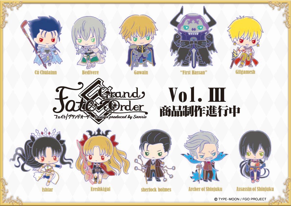 Fate/Grand Order ×サンリオ【公式】さんの投稿画像