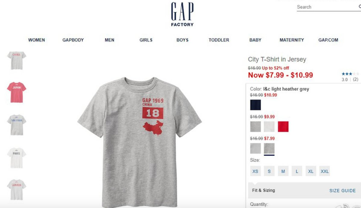 Gap apologizes to China for selling T-shirt with map omitting Taiwan https://t.co/k2Pqi6YwYD https://t.co/Q44D0lXUDQ