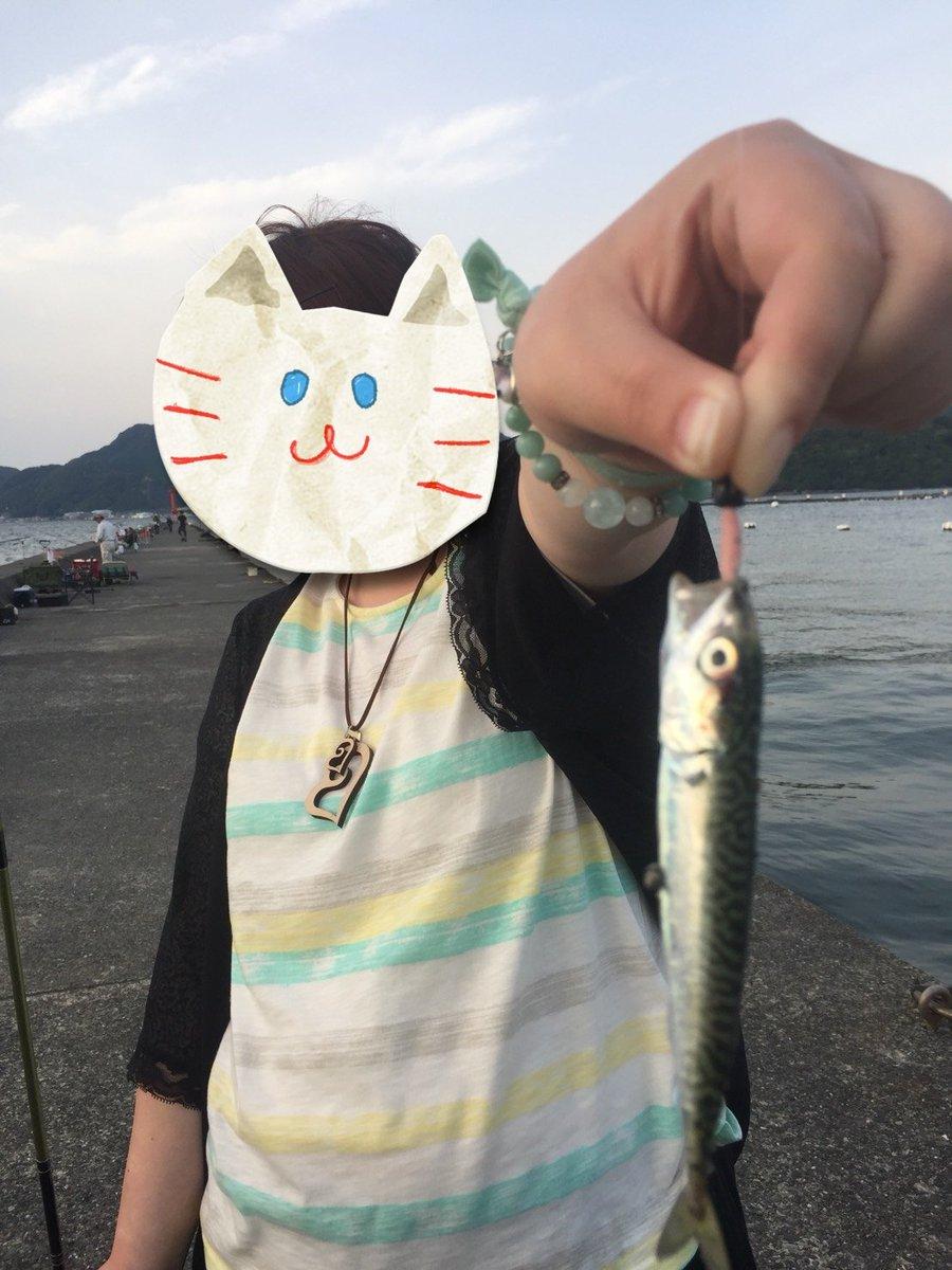昨日の海釣りヽ(*´∀`)ノ 初めて釣れた\(´ω` )/ https://t.co/g9XtbgDmOA