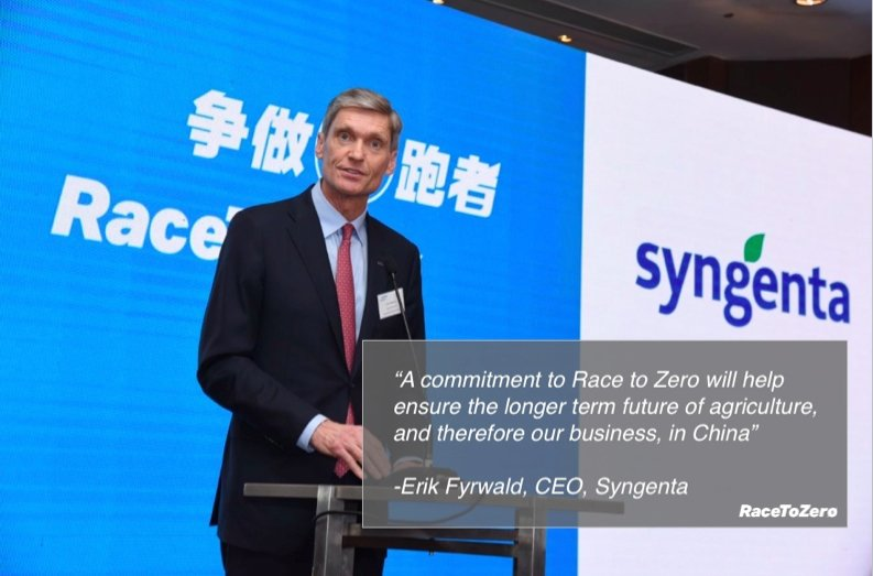 test Twitter Media - 30% of greenhouse gases come from the agriculture-food system. That's why @Syngenta is pledging to reduce its carbon emissions at scale in China as part of the #RacetoZero. Learn more at https://t.co/WTmrDpEoss https://t.co/X0vMAkFaQD