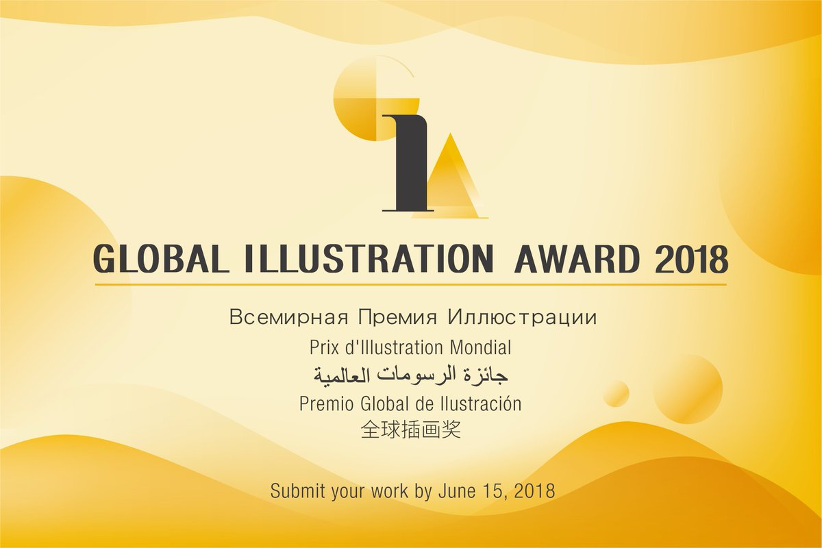 test Twitter Media - Hooray! @illusalon, a global illustration resource platform, operated the third Global Illustration Award at #fbm18. In five categories, Illustrators have the chance to win. Get all infos here and submit your entry: https://t.co/iETBrShqAu https://t.co/AkhBeElXRB