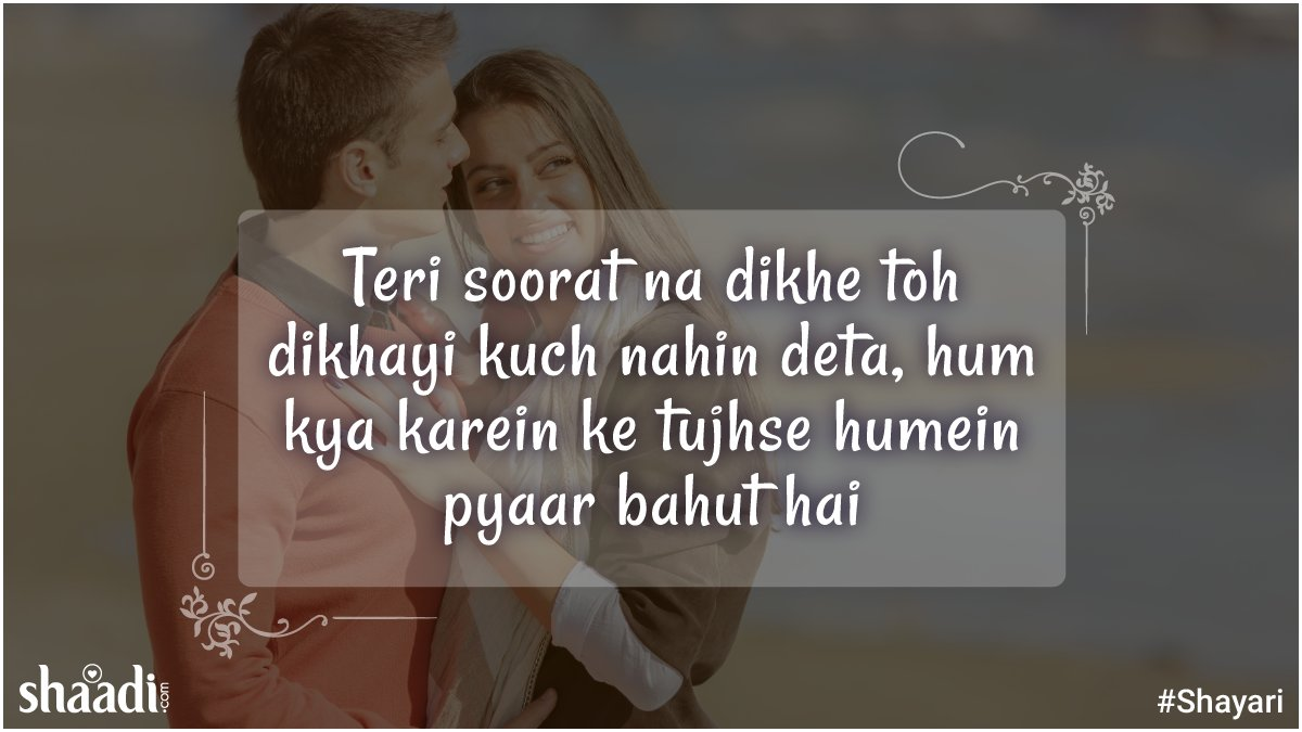 test Twitter Media - I just want to... See you smile Hear you laugh & Hold you tight  <3 #sundayvibes #Shayari https://t.co/yIyCAr7GRz