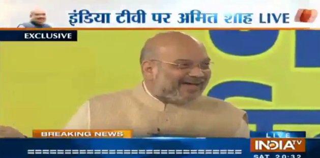 #ShahAtIndiaTV