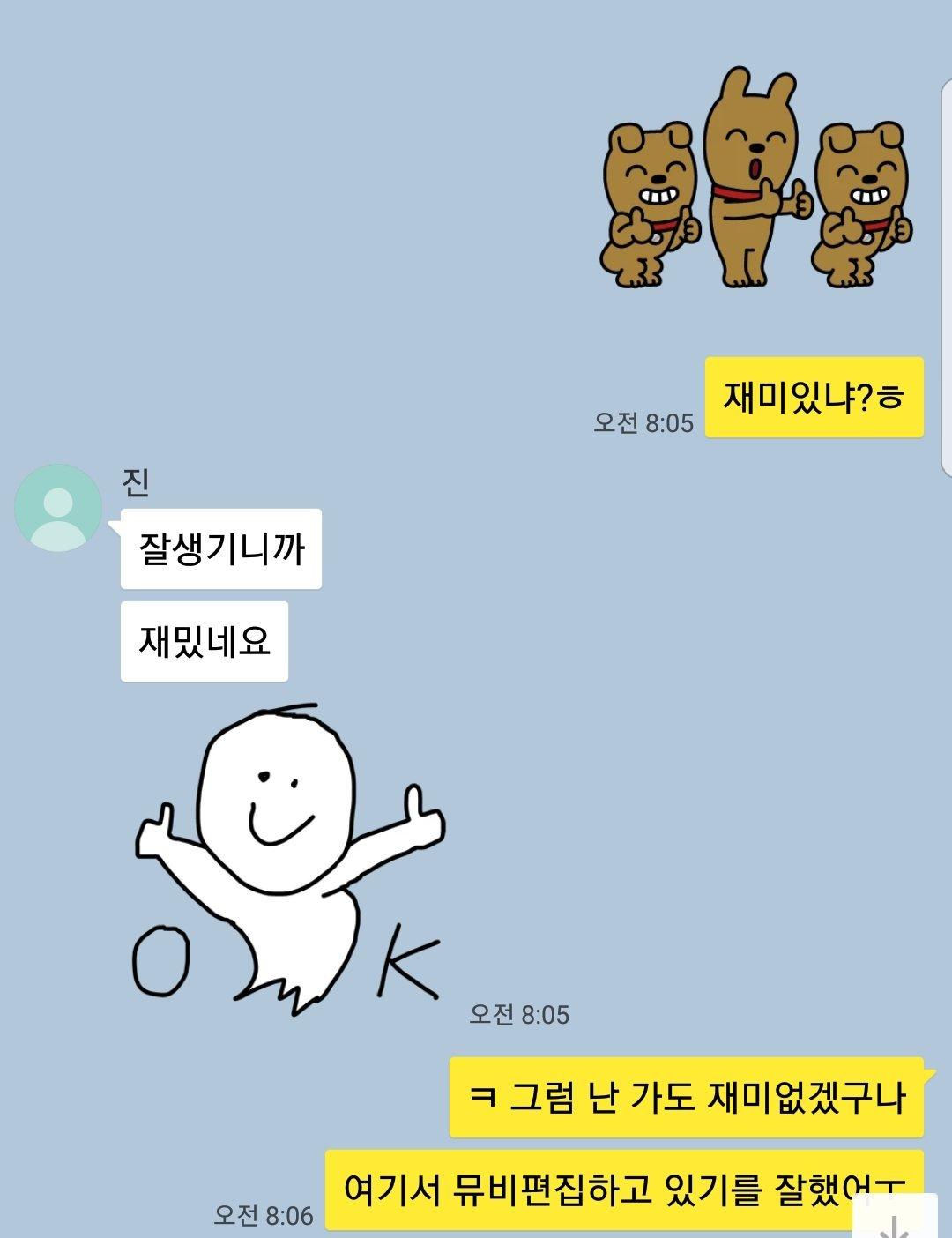 #BBMAs #방탄소년단 #BTS_BBMAs https://t.co/i2iLSSCLaO