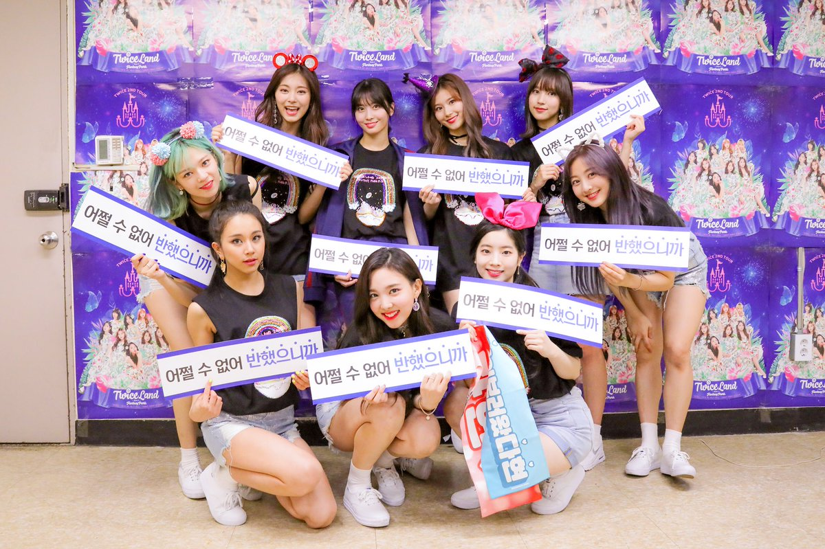 RT @JYPETWICE: 어쩔 수 없어 반했으니까 늘 네 옆에 있어줄게 내 맘이 네 전부를 기억해  ONCE❤️TWICE FOREVER  #ONCE...