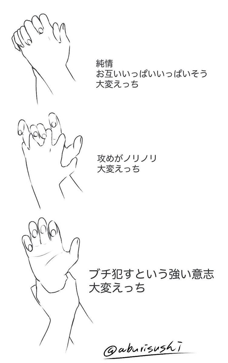 炙川本舗さんの投稿画像