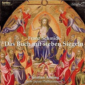 おはようさんです。通勤音楽は ♪Schmidt: Das Buch mit sieben Siegeln [Christian Arming / 新日本フィルハーモニー交響楽団...