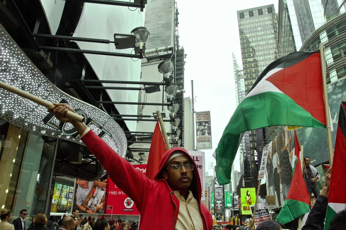 Hundreds of New Yorkers took to the streets in support of Gaza this weekend https://t.co/75CNmdnaRj https://t.co/JTdUT8AcJl