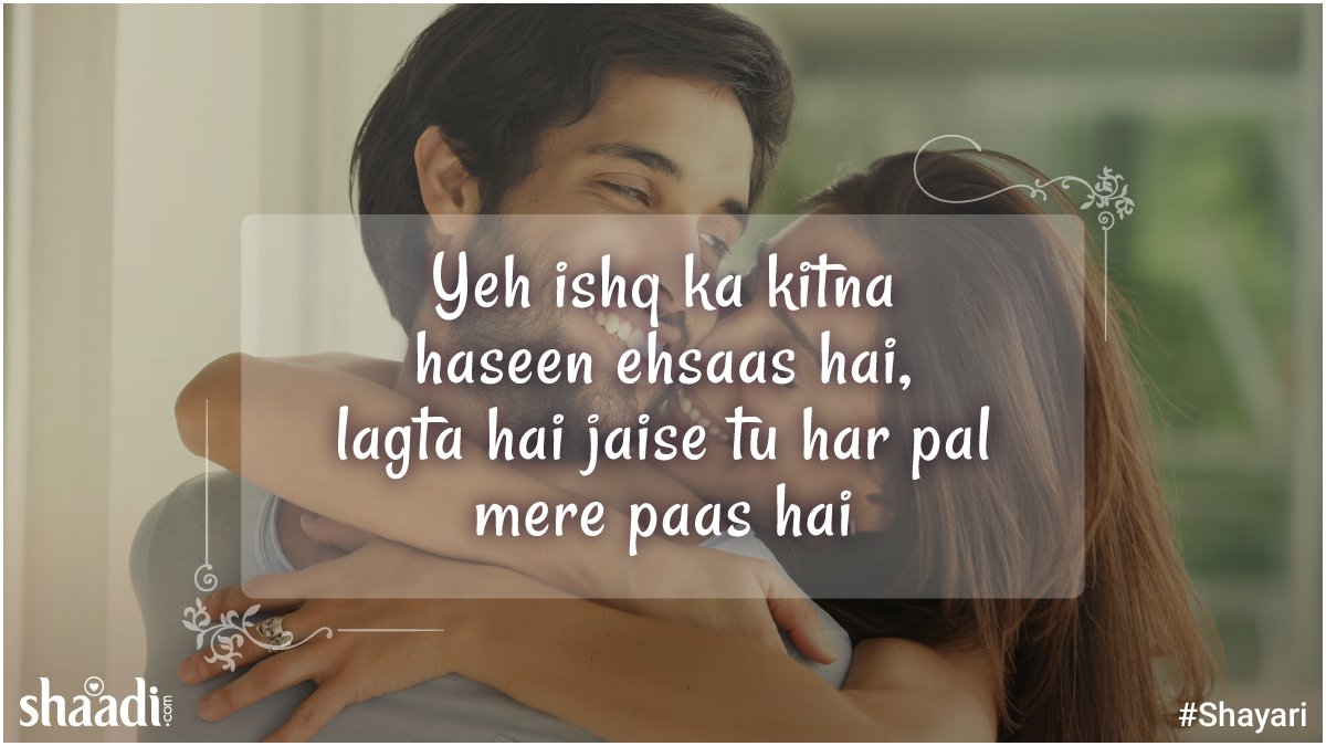 test Twitter Media - You + Me = Always! 💓  #Shayari #weekendvibes https://t.co/SUjtnUs6TU