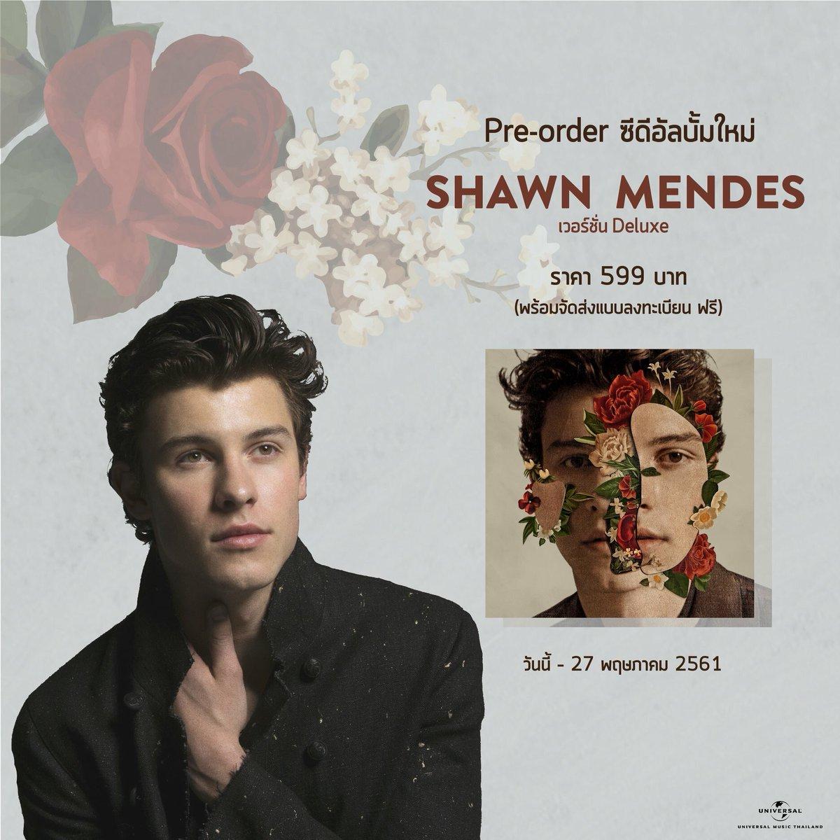 #ShawnMendesTheAlbum