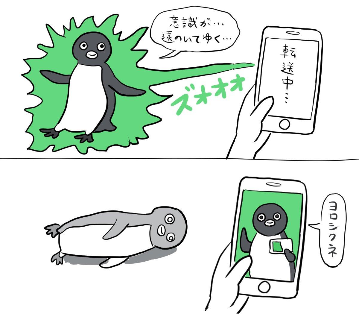 ぬまがさワタリ@『ゆかいないきもの㊙図鑑』発売中&京都水族館コラボ中!さんの投稿画像