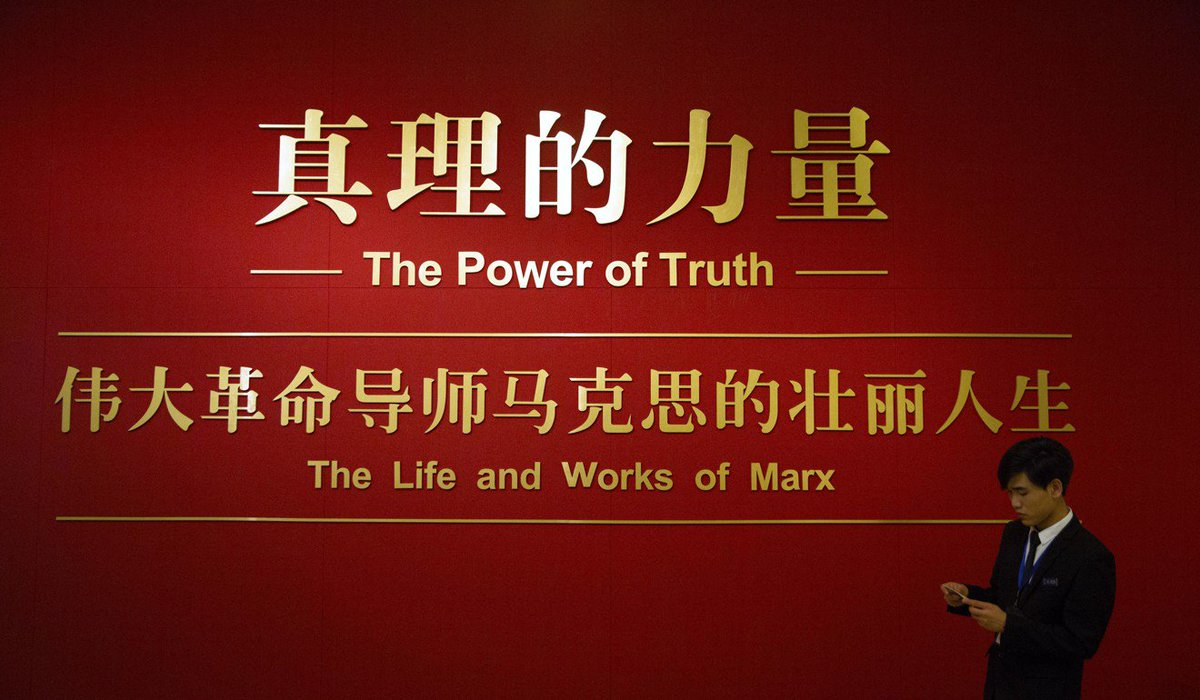 "test Twitter Media - Intentional mistranslation?: Photograph accompanying Jun Mai, ""Why Beijing isn't Marxist enough for China's radical millennials:  President Xi Jinping may have called for a recommitment to Karl Marx's ideology, but excuse some young Marxists if they are… https://t.co/qYBbys8Gg7 https://t.co/lvSnVwQ1MP"