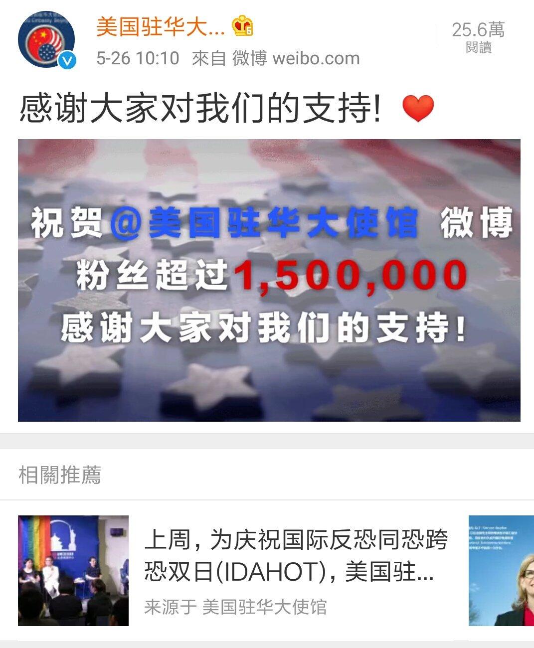 RT @zhanglucy88: ᄒホ¥ロᄑ←ᄅᄏ¥ヘホ¥ᄂᄃ¦ᄑ←ᆭニ¥ᄒᆴ¥ヘレᄇノ¦ᄌン¥ᄋᄇᄏマ₩ᄏᄀ150¦ᄌヌ ᄑム¥マヒ¦ᄏᆲ¥ᄌᆭ│ᄋᆵ¥ナレ¥ᄂレレト₩ユᄚ¦ᄌヘ│ヌ₩ンᆬ゚リツ゚リツ゚リツ https://t.co/XXL9vUP1ja
